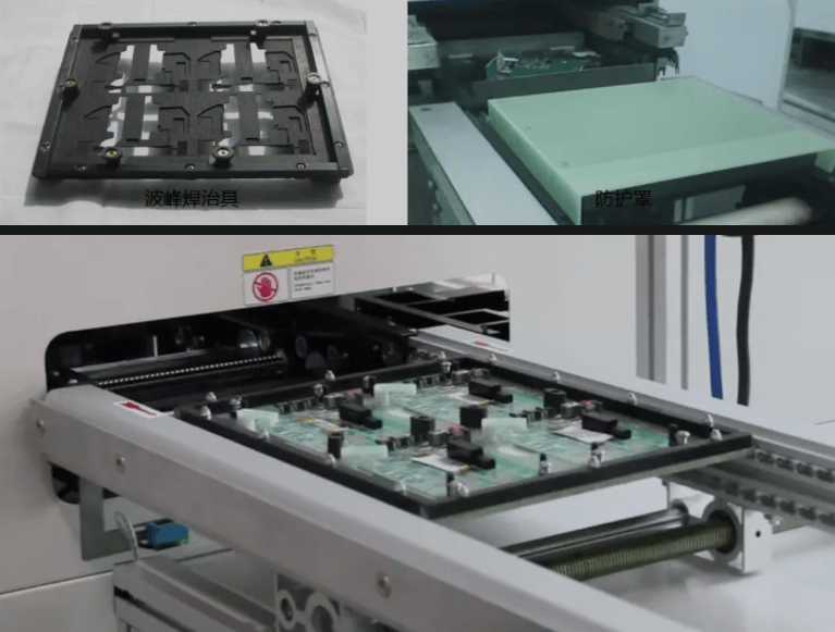 the thinner PCB