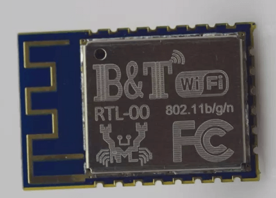 use the laser marking machine to mark the module pcb